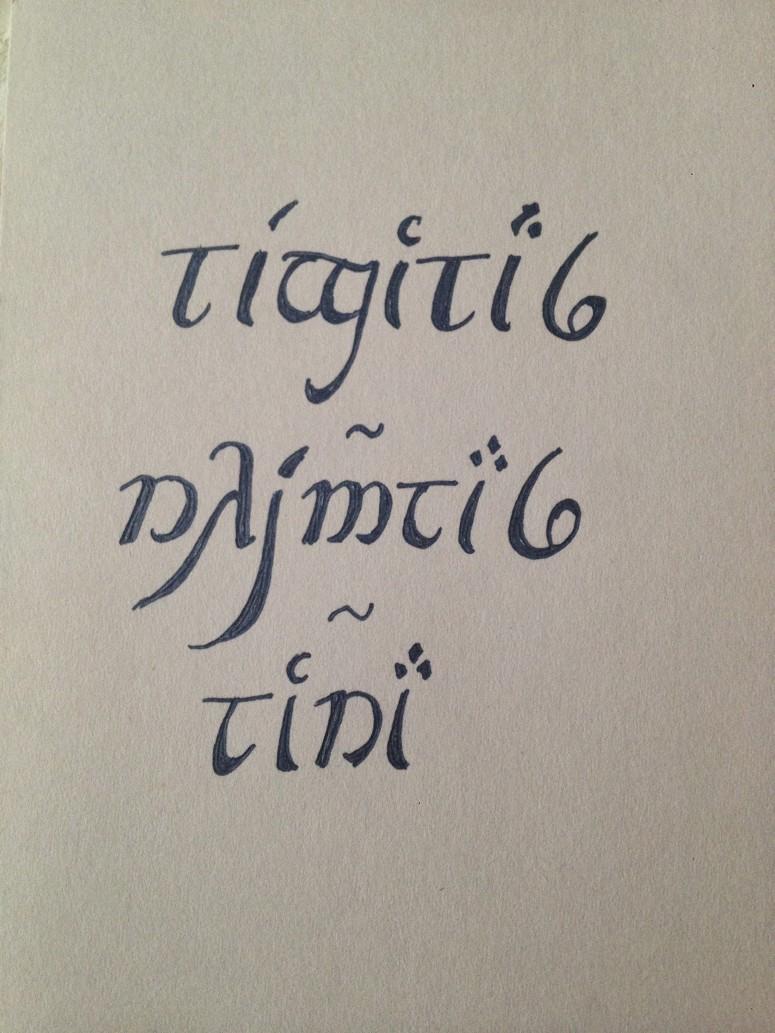 Elvish2